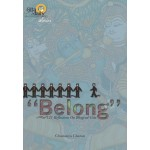 Belong – Gita daily series book 3