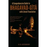 A Comprehensive Guide to Bhagavad-gita with Literal Translation  Hardcover