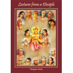 Lectures from a Disciple, Volume 1 (Revised)