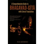 Comprehensive Guide to Bhagavad-gita