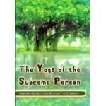 The Yoga of the Supreme Person