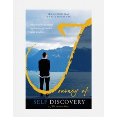 Journey of Self Discovery – a JSD Course Book